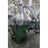 Design Capacity 5000-15000 L/H Disc Oil Centrifuge Separator Used Animal Fat Clarification