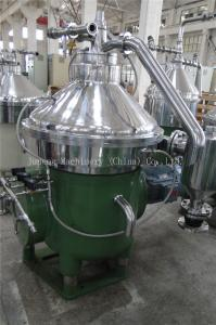 China Design Capacity 5000-15000 L/H Disc Oil Centrifuge Separator Used Animal Fat Clarification supplier