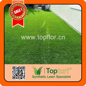 China Muti-purpose PP PE Outdoor Synthetic Grass on sale