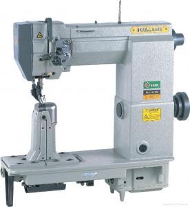 China Household Sewing Machine Needle HA1 on sale