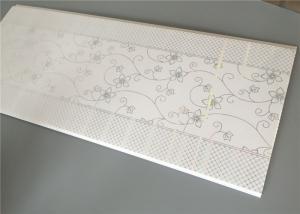 China Flower Design Plastic Ceiling Sheets , Waterproof Ceiling Panels Pvc 30cm×7mm on sale