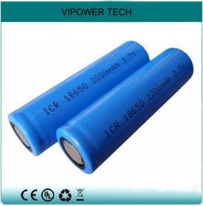 China baterías recargables del Li-ion de 3.7V 2200mAh 18650 pilas de batería de la linterna on sale