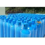 China Xenon gas/Rare gas/Noble gas/Anesthesia gas/Discharge lamp gas/Space gas/Xenon 129/Xe 129/Isotopic gas wholesale