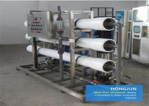 China 450L/H Output Industrial Drinking Water Purification Systems , Pure Water Treatment Plant on sale