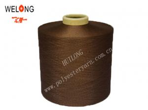 China 100% polyester dope dyed yarn dty 75d/36f SD, dope dyed raw material for sewing yarn on sale
