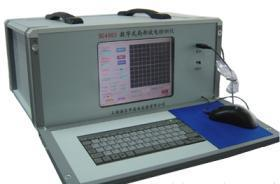 China Partial Discharge Measuring System on sale