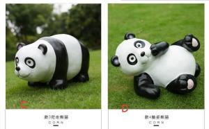 China Decoración del jardín de la panda de Polyresin que recicla los materiales on sale