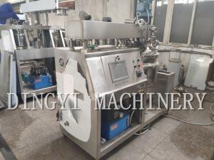 China High Speed Liquid Soap Mixer Machine / SS316L Shampoo Making Equipment on sale