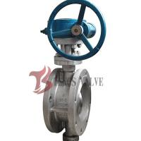 High Performance Metal Seated Butterfly Valve , Triple Eccentric Butterfly Valve