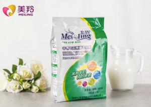 China Old Ages 400g Sugar Free High Calcium Goat Milk Powder on sale
