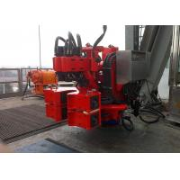 China Iron Roughneck Wear Resistance , Custom Oil Drilling Rig Components on sale