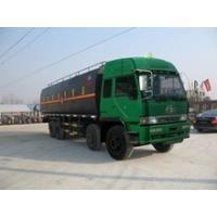 China YIQI 26cbm Asphalt tanker truck on sale