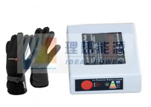 China Portable Rechargeable Battery Pack For Heated Gloves , Jackets on sale