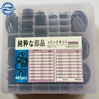 Special Excavator Seal Kit O Ring Set Box Upgrade Plate For Sumitomo