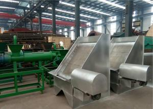 China Continuous Solid Liquid Separator Manure Dewatering Screw Press 380V 5.5kw on sale