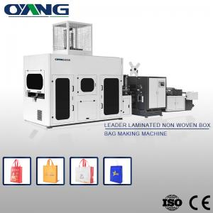 China Machine Non Woven Bag in Shopping Bag Making Machine on sale
