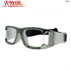30efba2ce2f ... Quality Interchange Prescription Basketball Glasses Outdoor Goggles