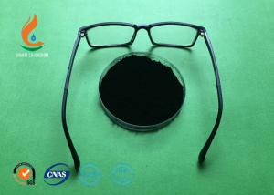 China Masterbatch Carbon Black N550 Cas 1333-86-4 38-46 103m2 / Kg Nitrogen Surface Area on sale