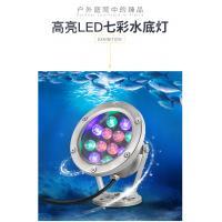 Underwater lights, colorful 12v3w6w12w pools, underwater lights, fishpond, landscape lights, fountain lights LEDS