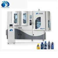 High Speed Full Automatic PET Blow Molding Machine 6500-8000BPH