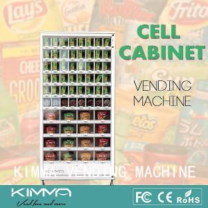 China Automated Community Fruit And Vegetable Vending Machine Cup Noodles Box Items Cell Cabinet on sale