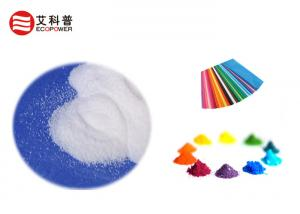 China High Matting Properties Precipitated Silica SiO2 White Carbon Black for Color Inkjet Paper on sale