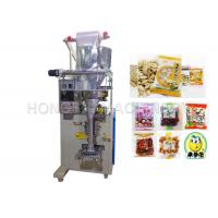 Bulk Food Granule Packing Machine 1.5KW Power With Light Sensor Control System