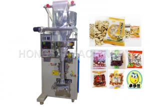 China Bulk Food Granule Packing Machine 1.5KW Power With Light Sensor Control System on sale