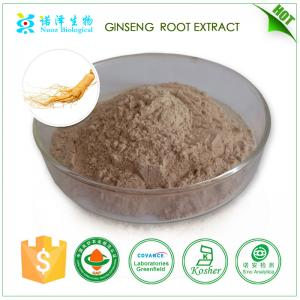 China manufacturers of pharmaceutical formulations beauty products red ginseng extract on sale