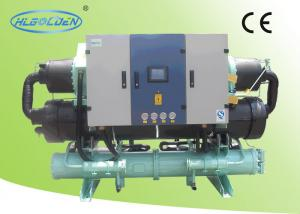 China 200~500kw Higher Cooling Capacity For Industrial And Commercial Stainless Steel Triple Type Water Cooled Screw Chiller on sale