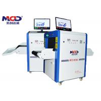 Small Airport  X Ray Baggage Scanner For Security Inspection , ISO CE Approval