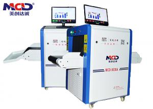 China Small Airport  X Ray Baggage Scanner For Security Inspection , ISO CE Approval on sale