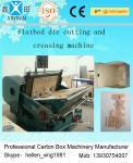 China Machine se plissante de carton ondulé et de découpage plate manuelle 5.5kw/7.5kw wholesale