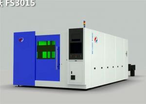China Water Cooling High Precision Sheet Metal CNC Fiber Laser Cutting Machine on sale