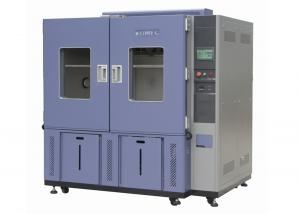 China Programmable Double-Door Climatic Test Chamber Precisely Stimulating Temperature Humidity on sale