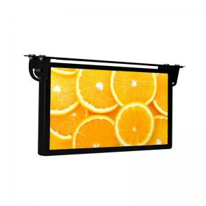 China Roof Fixing TFT Bus Stop Digital Signage 19 Inch 178 / 178 Viewing Angle on sale
