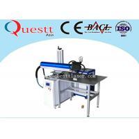 ADs Board 300W Laser Welding Equipment , Fast Positioning YAG Laser Soldering Machine