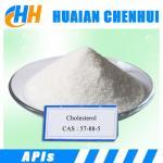 High quality Cholesterol/C27H46O CAS 57-88-5 Pharmaceutical raw materials Cholesterol 90%
