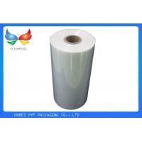 Polyolefin POF Centerfold Shrink Wrap For L Sealer Heat Shrink Packing Machine