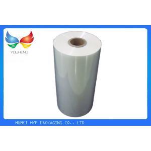 Quality Обруч сокращения Сентерфолд полиолефина ПОФ для л машины упаковки сокращения жары уплотнителя for sale