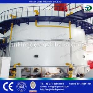 China High Efficiency Sunflower Seed Oil Press Making Extraction Machine scraper conveyor cooking sunflower seeds on sale