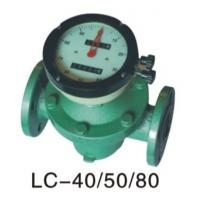 Cast Lron Oval Gear Flow Meter (LC 40/50/80)