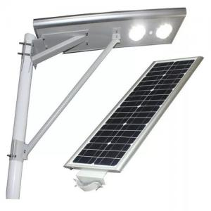 China 30w all in one solar powered street led light aluminium pcb body housing all-in-one streetlight for lighting on sale