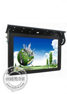 China Wireless 3G Wifi Taxi Digital Signage HD LCD Advertising Screen Quad Core / Octa Core on sale