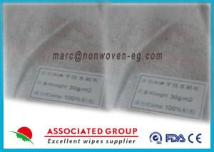 China Sanitary Pad Spunlace Nonwoven Fabric / Rhyno Non Woven Fabric on sale