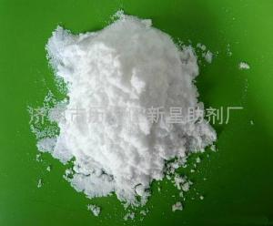 China Hexamine(urotropine) on sale