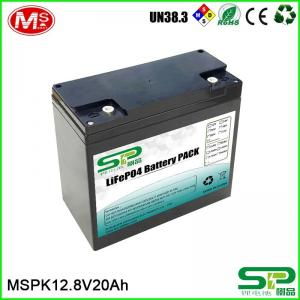 China 2018 New lifePO4 battery for electric toy cars solar storage system 12V20Ah on sale