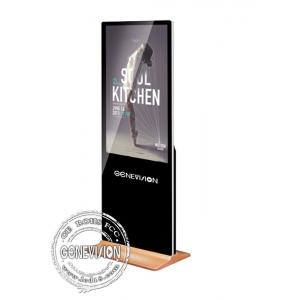 China Floor Stand Led Backlight Lcd Digital Signage Advertising Display With Remote Control Software on sale