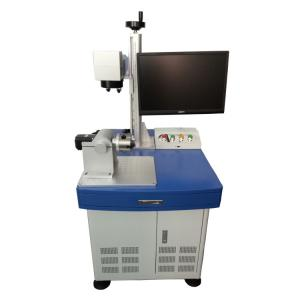 China Industrial Laser Marking Machine desktop marking on metal , Fibre Laser Marking Machine on sale