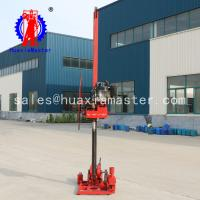 China QZ-3 portable geological engineering drilling rig Manufacturer For China on sale